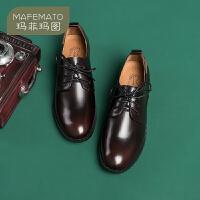玛菲玛图单鞋原创小众复古英伦女鞋2020春秋深口系带开边珠牛皮鞋13558-5W