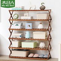 木马人免安装折叠置物架子落地卫生间简易客厅厨房浴室卧室收纳储物层架