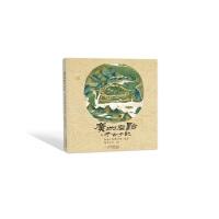广州原点考古手记