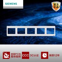Siemens/西门子开关开关面板开关插座远景系列雅白整体五联带中间边框面板