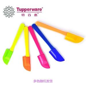 特百惠 乐厨搅拌棒 奶油切割涂抹刀 拌馅 包饺子工具 颜色*