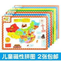 幼儿童宝宝早教益智磁性拼图拼板手抓板玩具中国地图世界地图拼拆