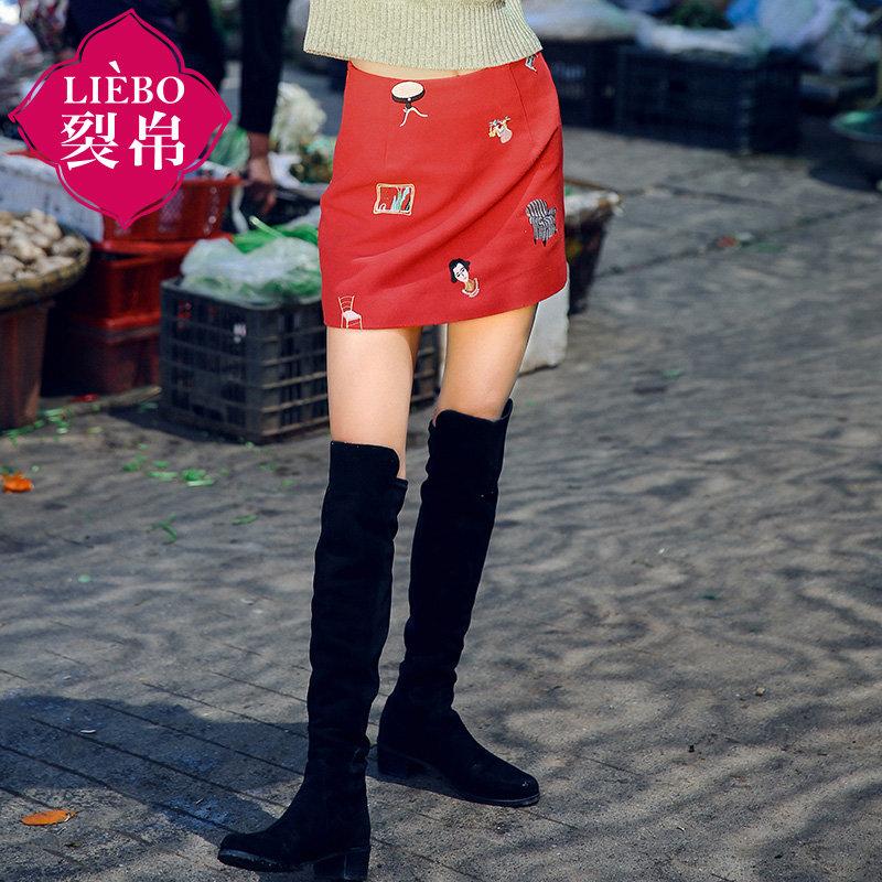 裂帛女装2017冬装新款中腰刺绣直筒时尚短裙休闲毛织半身裙女