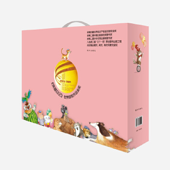 笑猫日记八册装·1