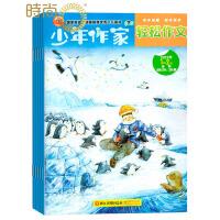 少年作家轻松作文 2018年全年杂志订阅新刊预订1年共12期4月起订