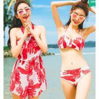 保守分体裙式 泳衣女三件套 显瘦遮肚温泉小香风比基尼游泳装 支持礼品卡