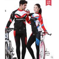 骑行服长袖套装男女 自行车服骑行长裤山地装备飞鹰  可礼品卡支付