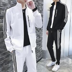 2018男士新款开衫卫衣两件套经典条纹时尚秋冬运动休闲套装