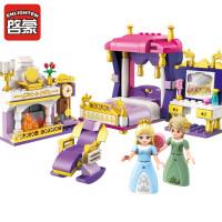 启蒙积木玩具5女童拼插公主城堡积木拼装玩具益智6-7-8-10岁女孩莉娅睡前故事2601