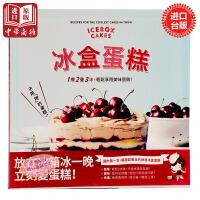 【中商原版】冰盒蛋糕:不用「烤」的蛋糕 港台原版 珍・�根朵芙・��西・席恩