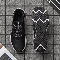 Nike耐克男鞋�\�有�透�饽湍バ蓍e跑步鞋CZ8591-001