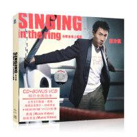 �⒑讫� 在拳��錾铣�歌 �A�Z流行歌曲 �o�p�]�CD+VCD光�P碟片