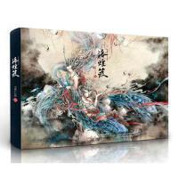 【二手旧书8成新】洛煌笈-VIKI_LEE 绘-9787115371928 人民邮电出版社