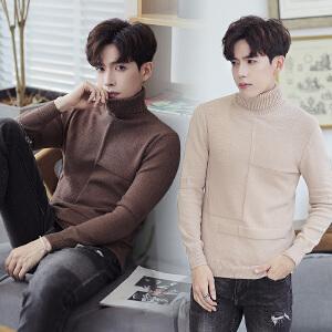 【只亏一天,抢完涨价】2018冬季男士高领毛衣韩版男装针织衫纯色线衣打底上衣