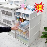 加厚抽屉式收纳箱塑料家用内衣服收纳盒衣柜盒子整理箱储物箱柜子