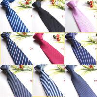 新男士正装领带领带男 正装衬衫商务装饰百搭韩版新款时尚结婚涤丝定制LOGO领带u0