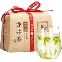艺福堂 2021新茶春茶 龙井茶明前一级 EFU7茶叶绿茶250g