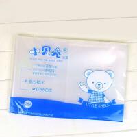 透明包书皮小学生黄冈小状元包书纸一体化自粘书本保护膜书套书壳 10个/包