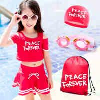 新款儿童泳衣女孩分体裙式带袖保守中大童女童少女韩版宝宝泳装