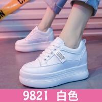 小白鞋内增高女鞋秋季秋款厚底百搭潮鞋2019运动鞋女士鞋子女