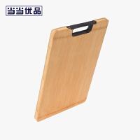 当当优品 防滑整竹砧板方形切菜板 38*28*1.8CM