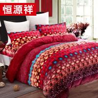 【限时秒杀】恒源祥珊瑚绒四件套加厚床上用品1.8m保暖冬季双人法莱绒床单被套