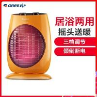 格力(GREE)取暖器NTFD-18-WG-家用暖�L�C三��乜亓⑹�u�^�暖器即�_即�崤P室�k公室高效�l�犭�暖��