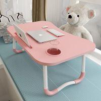 床上小桌子家用学生学习宿舍折叠简易懒人卧室坐地笔记本电脑书桌