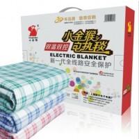 小金猴正品/双人双温双控/安全调温型电热毯155*125/颜色随机发