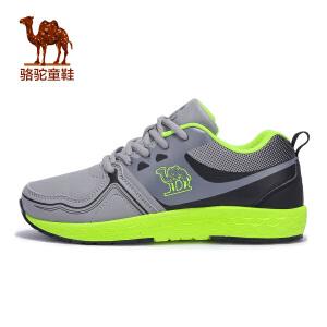 camel小骆驼童鞋 秋冬季中大童男童耐磨跑步鞋儿童蜂巢纹底运动鞋