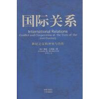 【旧书二手书8新正版】  康威汉得森,金帆  9787807000198 海南出版社
