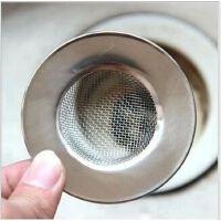 韩国实用家居过滤网 厨房浴室水槽下水道不锈钢过滤网