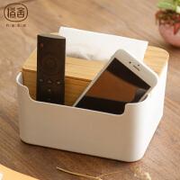 当当优品 橙舍创意设计多功能餐纸巾盒家用收纳抽纸盒客厅茶几遥控收纳盒