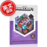 现货 我的世界攻略:魔法和魔药指南 Minecraft攻略书 英文原版 Minecraft Guide to Encha
