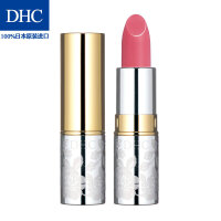 DHC 尊贵美容液唇膏 2.4g 全8色 色泽饱满水润年轻唇龄