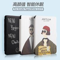 【支持礼品卡】电子书保护套new kindle paperwhite1\/2\/3入门版558KPW3超薄壳958