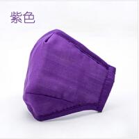 红兔子 好安馨抗菌防雾霾PM2.5男女通用带滤片透气口罩 防护口罩透气防尘口罩 紫色