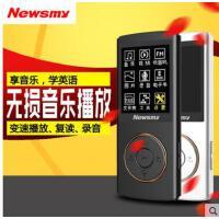【支持礼品卡】纽曼(Newsmy)F33 黑色 8G mp3 mp4播放器 录音+有屏+ 运动MP3 HIFI无损音乐