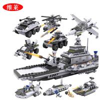 拼装玩具军事系列积木儿童益智兼容乐高军舰男孩6-8-12岁航母礼物