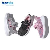 【到手价:159.2元】天美意童鞋儿童休闲鞋2020春夏新品女童透气网鞋小童可机洗运动鞋