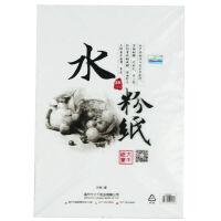 大千水粉纸 4K 8K水粉纸 绘画纸 160g 20张 美术画画用品水粉纸