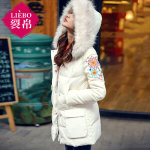 裂帛女装2017冬装新款抽象刺绣仿毛连帽中长款白鸭绒羽绒服女