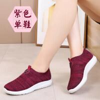 老北京布鞋女鞋春秋平底单鞋软底妈妈鞋中老年运动舒适老人健步鞋
