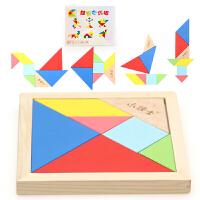 小硕士 七巧板积木拼装玩具益智力拼图木质玩具创意几何3D数形 七巧板