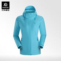凯乐石男女户外运动防风单件冲锋衣外套