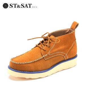 【3折到手价149.7元】星期六男鞋(ST&SAT)二层磨砂牛皮革系带平跟圆头时尚休闲男靴 SS129461