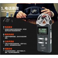 爱国者R6601 录音笔 专业高清远距 超长正品声控降噪超远录音微型