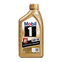 美孚(Mobil) 金美孚1号新品 金装 发动机润滑油 汽车机油 全合成机油 API SN 0W-20 1L 装