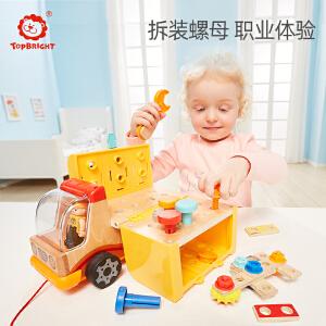 特宝儿 多功能螺母工程车益智玩具2-3岁男宝宝拆装动手4-5周岁男女孩DIY百变螺母工具拼装组合120312