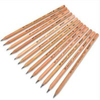 马可7001 原木绘图铅笔 马可铅笔 13种灰度素描铅笔 绘画铅笔 美术用品